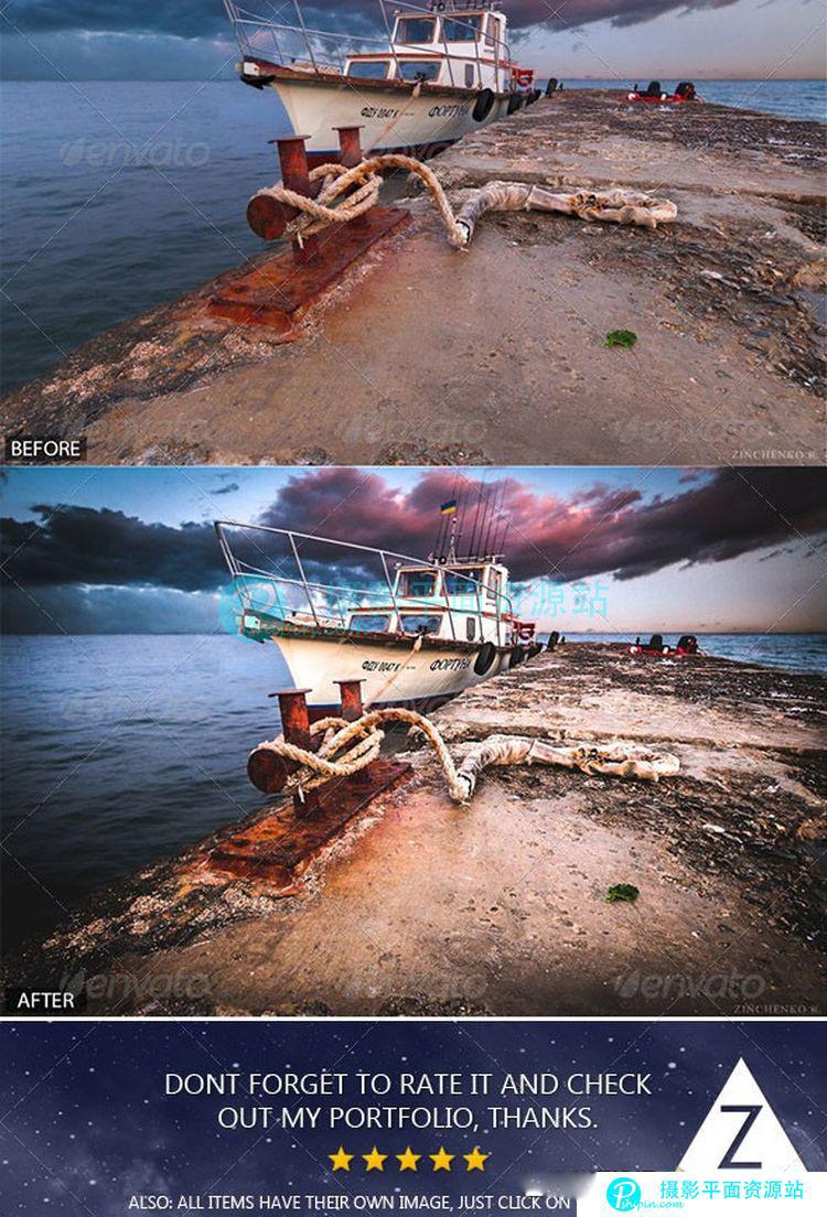6款风景必备DHR Lightroom预设(6 HDR Landscape Pro Presets)