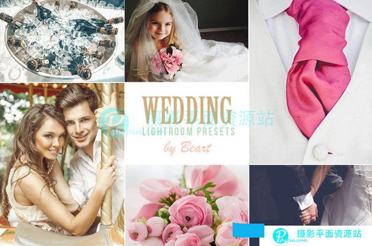 专业婚礼婚庆预设15枚 Wedding Lightroom Presets