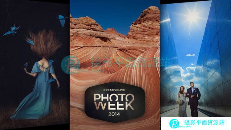 摄影教程集合Photo Week 2014 HD Full – Day 1-6期 (58GB)