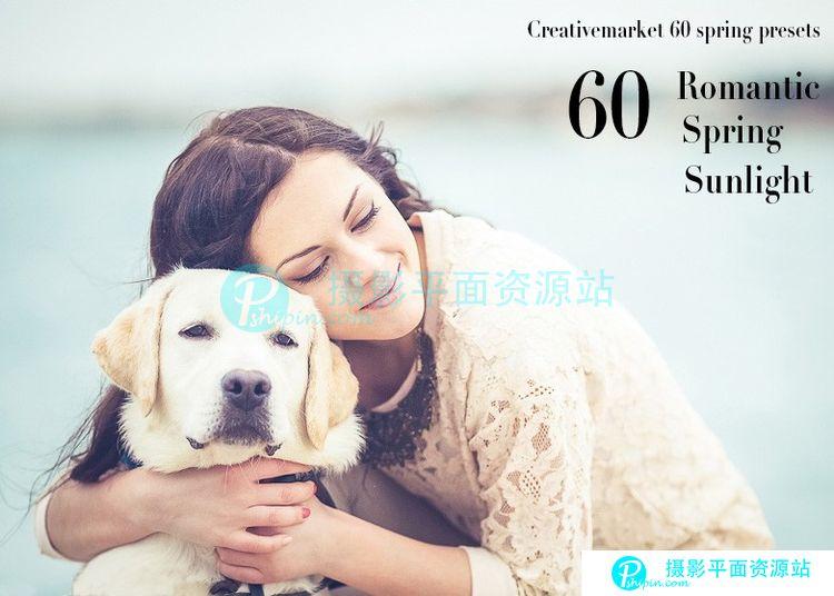 2015 浪漫春天外景风景人物后期Lightroom调色预设 60