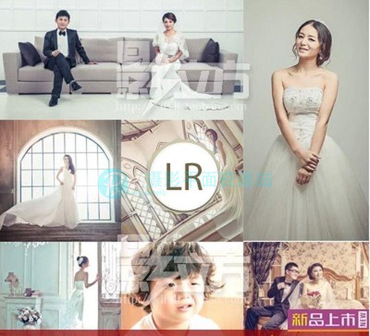 韩式婚纱韩系清新唯美写真影楼后期调色专用lr预设