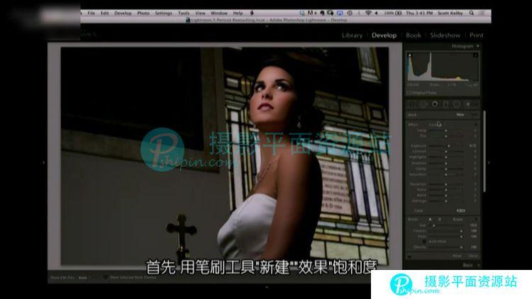 Scott Kelb Lightroom 5人像修图高清视频教程-中文字幕