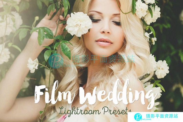 电影胶片婚纱Lightroom预设 Film Wedding Lightroom Presets
