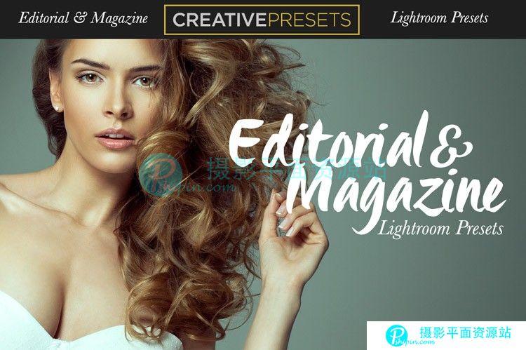 pshipin-61750-%e6%9d%82%e5%bf%97%e6%a8%a1%e7%89%b9%e6%91%84%e5%bd%b1%e8%b0%83%e8%89%b2%e7%89%b9%e6%95%88lightroom%e9%a2%84%e8%ae%be-editorial-magazine-lr-presets-lightroom%e9%a2%84%e8%ae%be_%e6%95%99