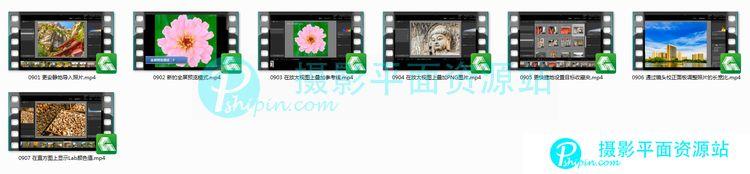 秋凉-lightroom 5视频教程