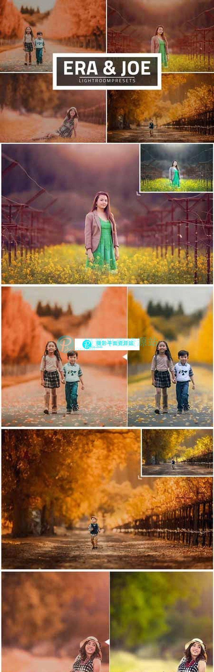 秋季人像风景Lightroom预设