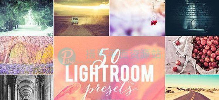 50组唯美风景摄影调色Lightroom预设