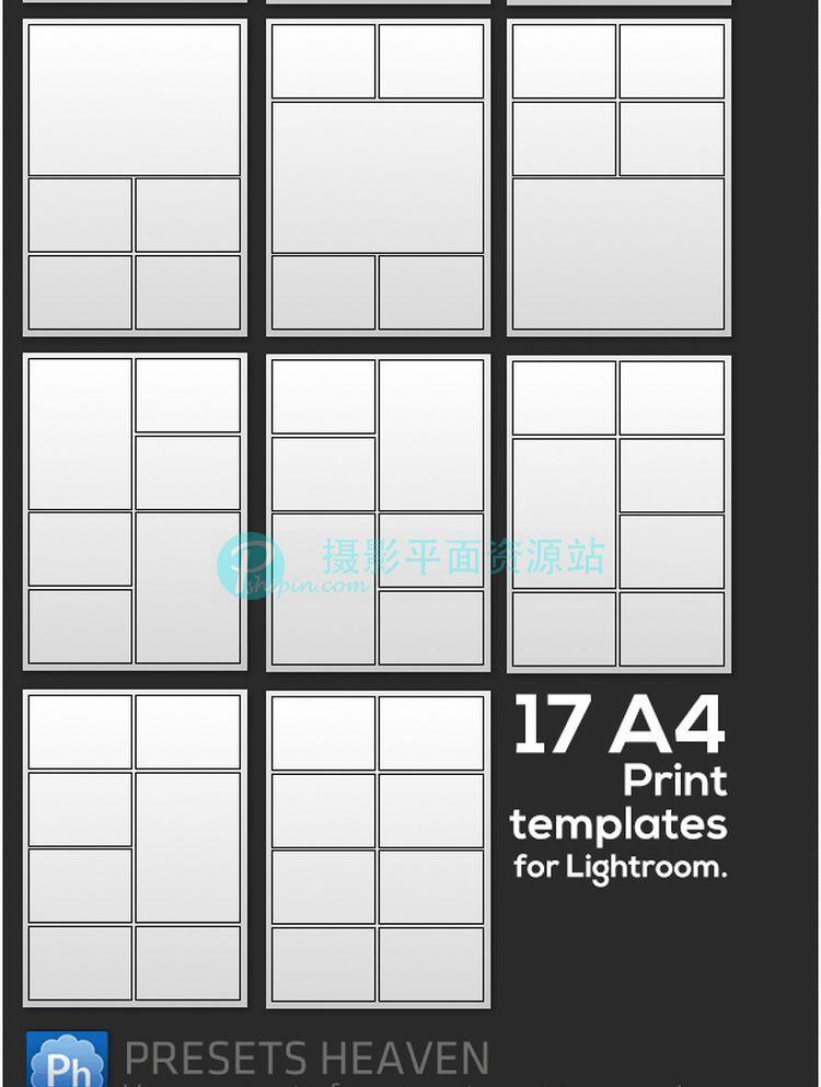 17个打印模板Lightroom预设