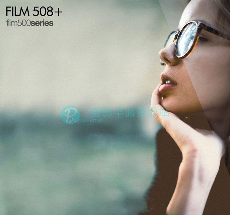 电影仿真胶片预设500系列–Lightroom和ACR预设 Film 500 series