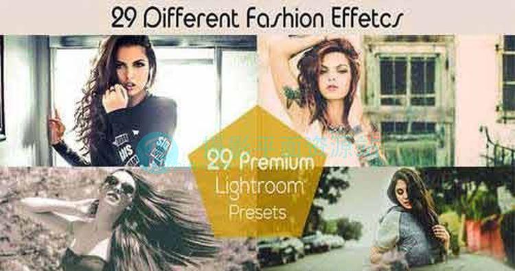 29组时尚摄影后期人像Lightroom预设 Fashion Workflow Lightroom Presets