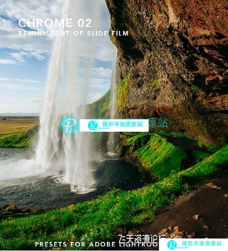 怀旧电影富士胶片幻灯片Lightroom预设 Chrome 02 LR+ACR