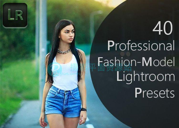 职业时装模特Lightroom预设 40 Professional Fashion Model Lightroom