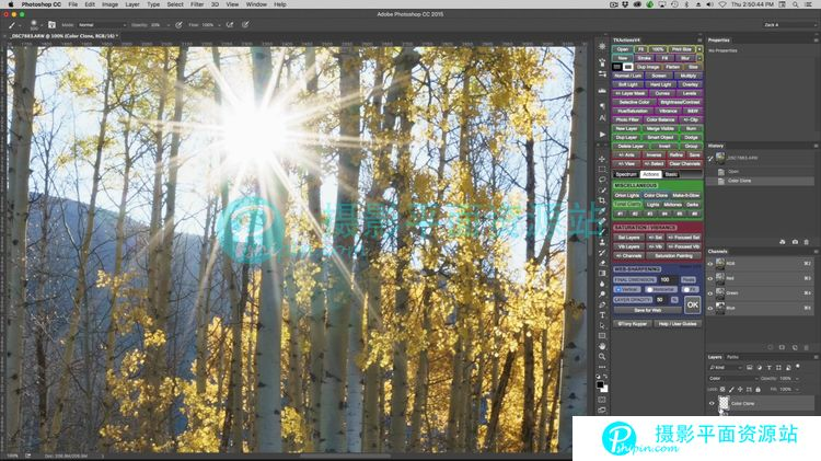lightroom风光摄影照片后期教程:色调控制