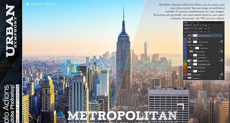 城市摄影后期PS动作合集 Miracle Design Urban Symphony PS Actions