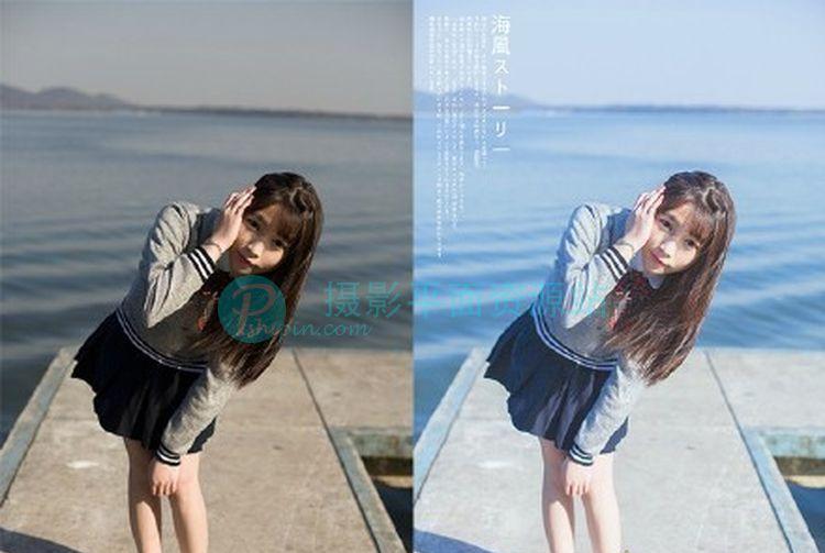 海风小清新日系照片预设一枚