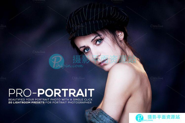 国外大师级专业人物摄影肖像Lightroom预设