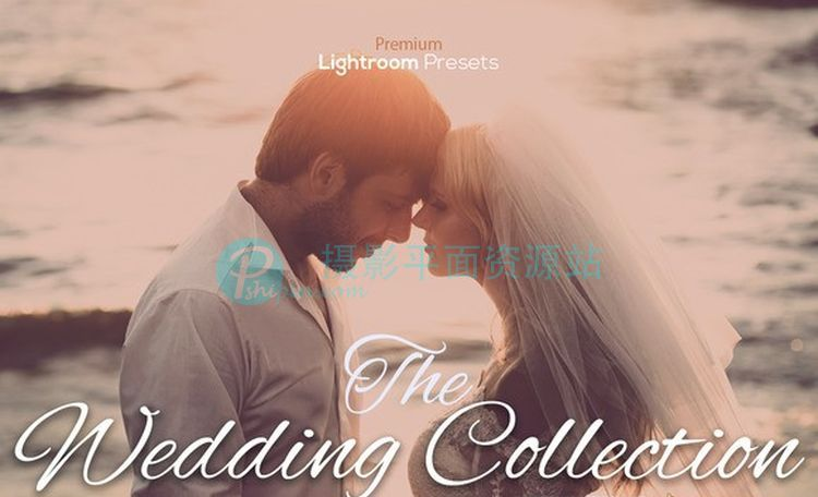 婚礼摄影师高级婚纱婚礼跟拍Lightroom预设合集